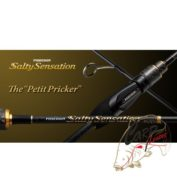 Удилище спиннинговое Ever Green Poseidon Salty Sensation PSSS-53S | Petit Pricker
