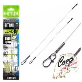 Поводок HitFish Titanium Leader белый 200 сm