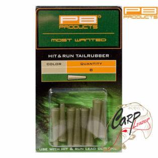 Конус для клипсы PB Products Hit&Run Tailrubbers Leadclip Silt  8шт