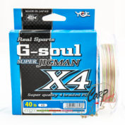 Плетенный шнур YGK G-soul Super Jigman X4 200m №3-40lb