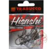 Набор крючков Trabucco Hisashi Hook 11007 Beack - 4