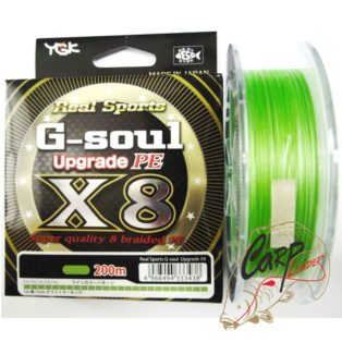 Плетенный шнур YGK G-Soul X8 Upgrade PE 200m 1