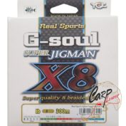 Плетенный шнур YGK G-Soul Super Jigman X8 300m 0.8 18lb