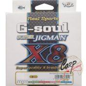 Плетенный шнур YGK G-Soul Super Jigman X8 600m 1.0 20lb