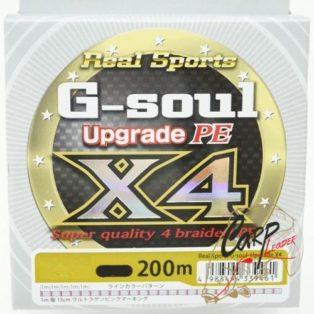 Плетенный шнур YGK G-soul X4 Upgrade PE 200 m 0