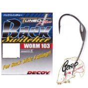 Крючок Decoy офсетный подгруженный Worm 103 4/0 4 шт.
