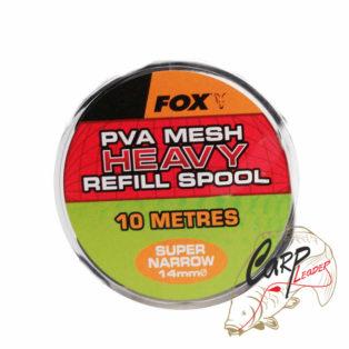 ПВА быстро растворимая сетка с плунжером Fox Super Narrow 10m/14mm Heavy PVA