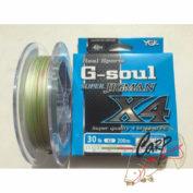 Плетеный шнур YGK G-Soul Super Jigman X4 200 m 2