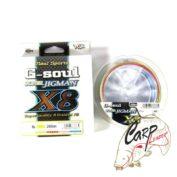 Плетеный шнур YGK G-Soul Super Jigman X8 200m 1.2-25lb