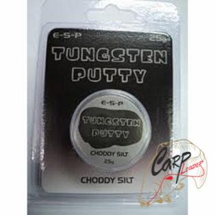 Мягкий свинец ESP Tungsten Putty Choddy Silt 25 гр.