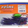 Reins Bubbling Shaker 3 - poseydon-violet-neon-blue-gil