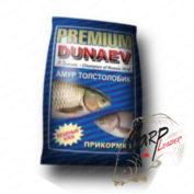 Прикормка Dunaev Premium 1 кг. Амур-толстолобик