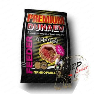 Прикормка Dunaev Premium 1 кг. Фидер Черная
