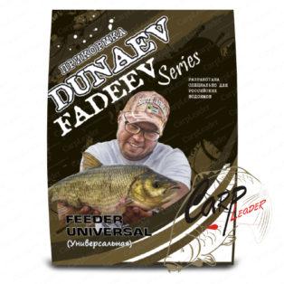 Прикормка Dunaev-Fadeev 1 кг. Feeder Universal