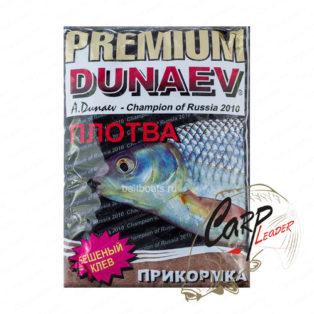 Прикормка Dunaev Premium 1 кг. Плотва