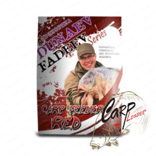 Прикормка Dunaev-Fadeev 1 кг. Feeder Carp Red