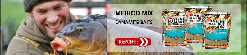 method mix DYNAMITE BAITS МЕТОД МИКС ДИНАМИТ БЕЙТС