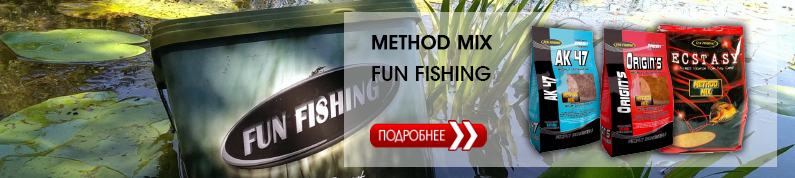 method mix FUN FISHING МЕТОД МИКС ФАН ФИШИНГ