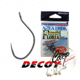 Крючок Decoy Area Hook Type IX Floria 10