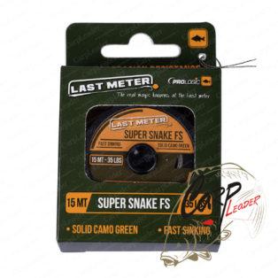 Поводковый материал PROLogic Super Snake FS 15m 35lbs