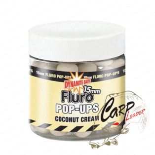 Бойлы плав. Dynamite Baits 15 мм. Coconut Cream Fluro