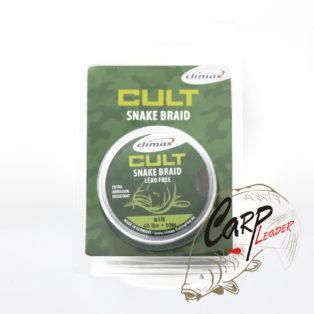 Ледкор без свинца Climax CULT Snake Braid 30lb 10 m Silt