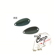 Блесна колеб. Daiwa Presso Moover 2.4 16 Dark Olive