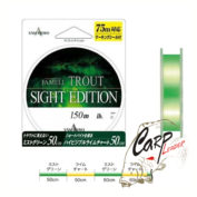 Леска Yamatoyo Famell Trout Sight Edition 150m 3
