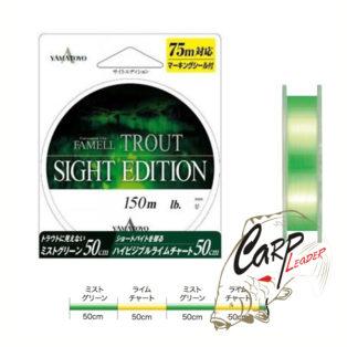 Леска Yamatoyo Famell Trout Sight Edition 150m 3.5