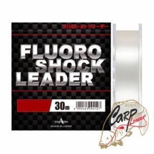 Флюорокарбон Yamatoyo Fluoro Shock Leader 30m 22 lb Clear-Fluoro