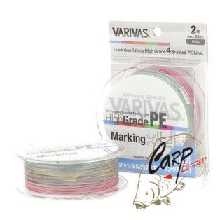 Шнур Varivas High Grade PE Marking X4 150m 2 30lb Многоцветный