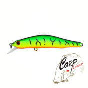 Воблер ZipBaits Orbit 130 SP 995