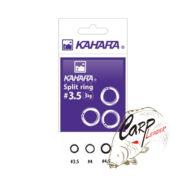 Заводные кольца Kahara Split Ring 4.5