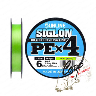 Шнур Sunline Siglon PE X4 150m 0.6 4.5kg 10lb Light Green