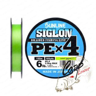 Шнур Sunline Siglon PE X4 150m 0.8 6.0kg 12lb Light Green