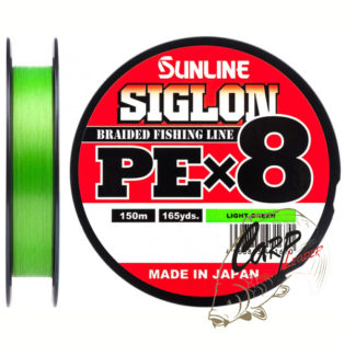 Шнур Sunline Siglon PE X8 150m 0.5 3.3kg 8lb Light Green