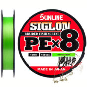 Шнур Sunline Siglon PE X8 150m 0.8 6.0kg 12lb Light Green
