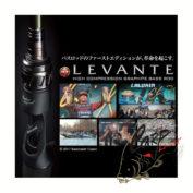 Удилище кастинговое Megabass Levante F5-611 LV 4P 2019