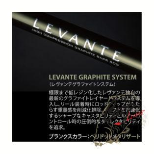 Удилище кастинговое Megabass Levante F5-611 LV 2P 2019
