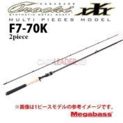 Удилище кастинговое Megabass Orochi XXX F7-70K 2P 2.13 m. 10.5-56 g. двухчастный
