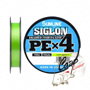 Шнур Sunline Siglon PE X4 150m 1.7 13.0kg 30lb Light Green