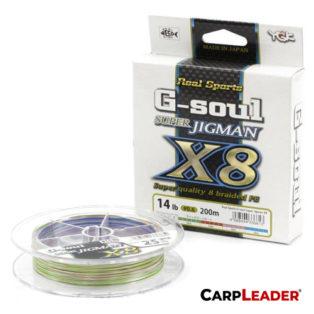 Шнур YGK G-Soul Super Jigman X8 200m 0.8 16lb 7.3kg