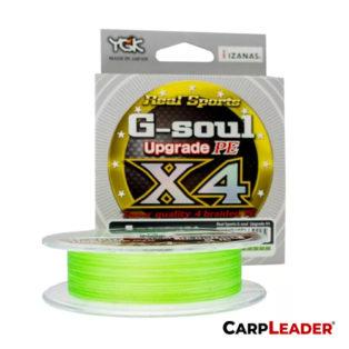 Шнур YGK G-soul X4 Upgrade PE 200m