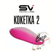 Блесна SV Fishing Koketka 2 гр.