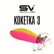 Блесна SV Fishing Koketka 3 гр.
