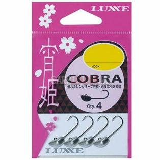Джиг головка Gamakatsu Yoihime Cobra 6 1.5g