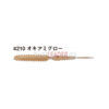 Приманки Gamakatsu Yoihime Tremoro 2 - 210