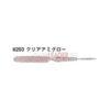 Приманки Gamakatsu Yoihime Tremoro 2 - 203