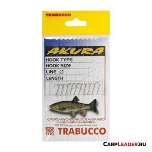 Набор крючков с поводками Trabucco Akura Cavedano