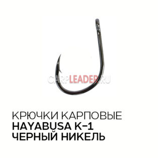 Крючки Hayabusa K-1 черный никель